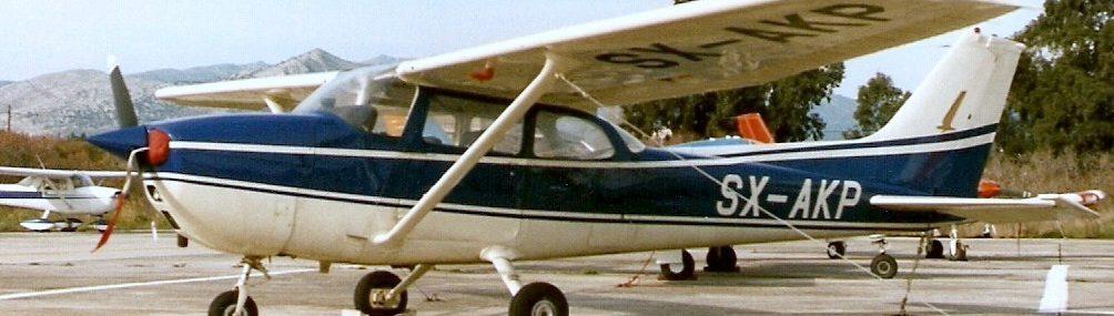 airplanaviationfleet